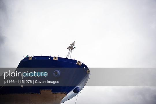 p1166m1151278 von Cavan Images