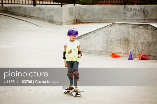 p1166m1163798 von Cavan Images