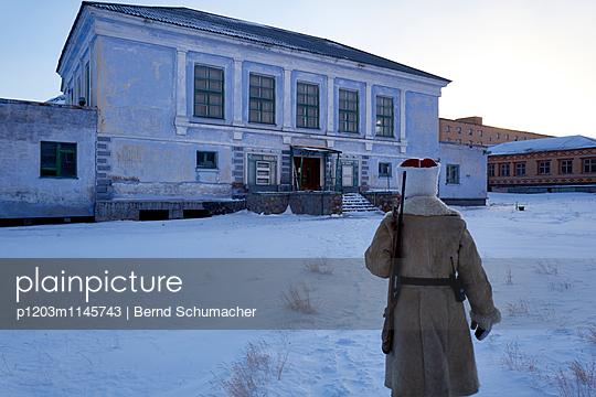 Spitzbergen - p1203m1145743 von Bernd Schumacher
