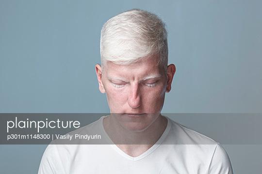 p301m1148300 von Vasily Pindyurin