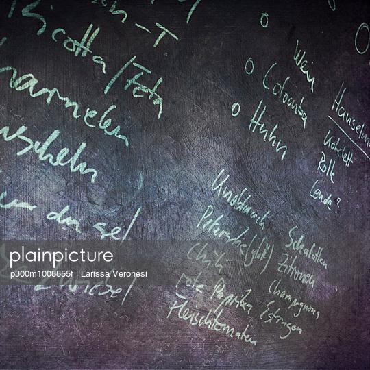 Shopping list on old blackboard