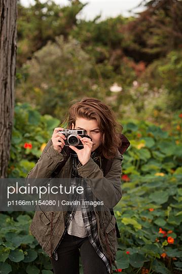 p1166m1154080 von Cavan Images
