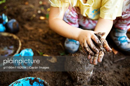 p1166m1182694 von Cavan Images