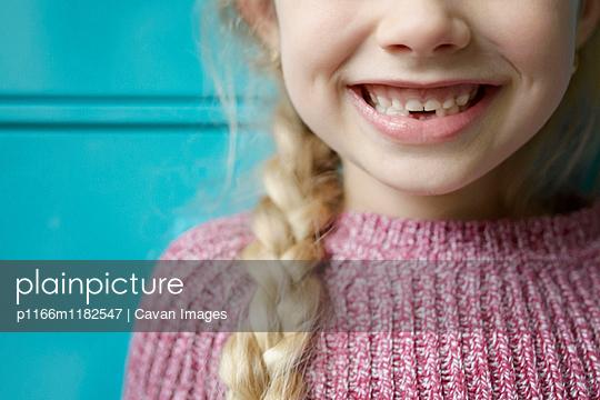 p1166m1182547 von Cavan Images