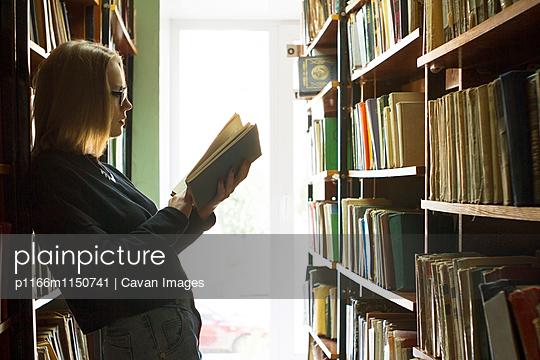 p1166m1150741 von Cavan Images