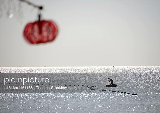 Fischer, Strand von Longbeach auf der Insel Phu Quoc, Vietnam, Asien - p1316m1161168 von Thomas Stankiewicz