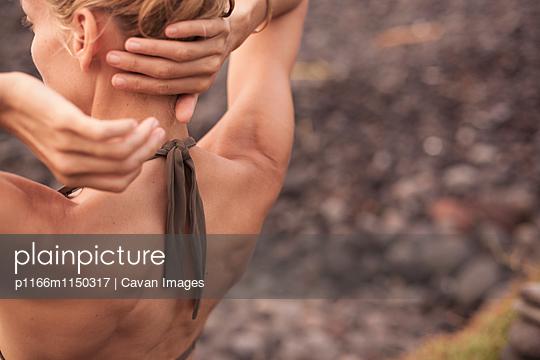 p1166m1150317 von Cavan Images
