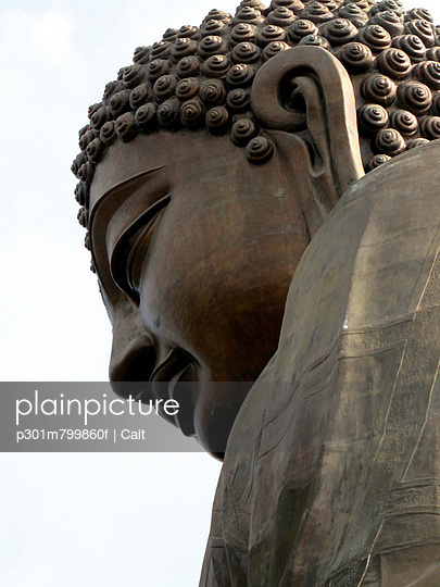 The Big Buddha statue in the Po Lin Monastery, Lantau Island, Hong Kong