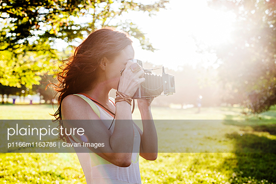 p1166m1163786 von Cavan Images