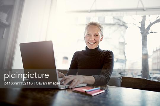 p1166m1152116 von Cavan Images