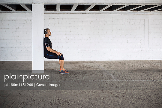 p1166m1151246 von Cavan Images