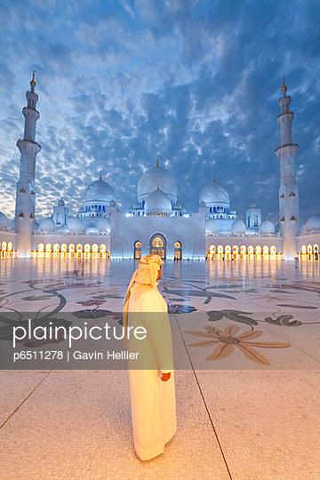 United Arab Emirates (UAE), Abu Dhabi, Sheikh Zayed Bin Sultan Al Nahyan Mosque (MR)