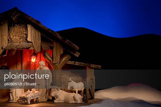 Nativity Scene, Munich, Bavaria, Germany