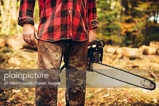 p1166m1150545 von Cavan Images