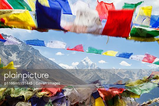 Prayer flags hanging on Mt. Everest