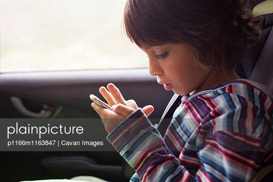 p1166m1163847 von Cavan Images
