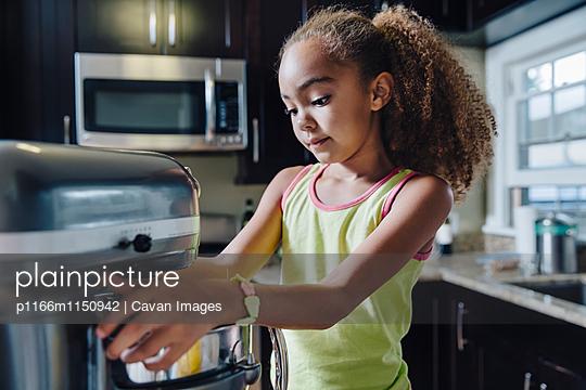 p1166m1150942 von Cavan Images