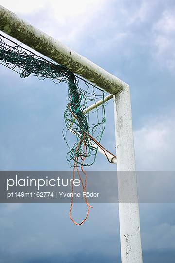 Fußballtor - p1149m1162774 von Yvonne Röder