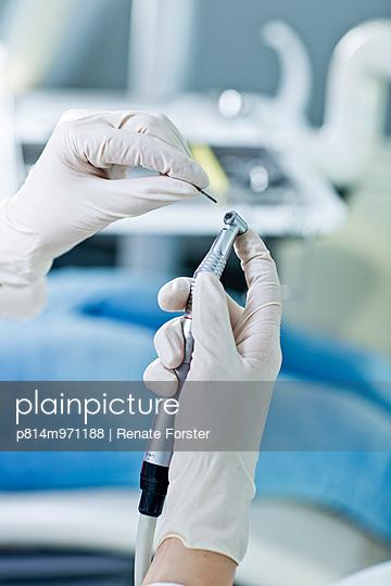 Dentist\'s surgery