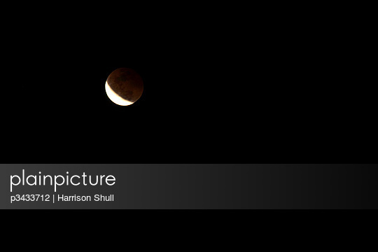 A lunar eclipse as seen from the Blue Ridge Parkway north of Asheville