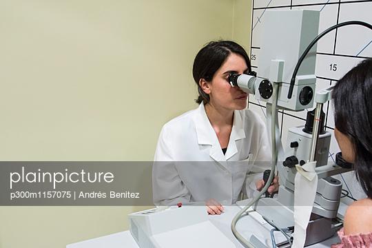 p300m1157075 von Andrés Benitez