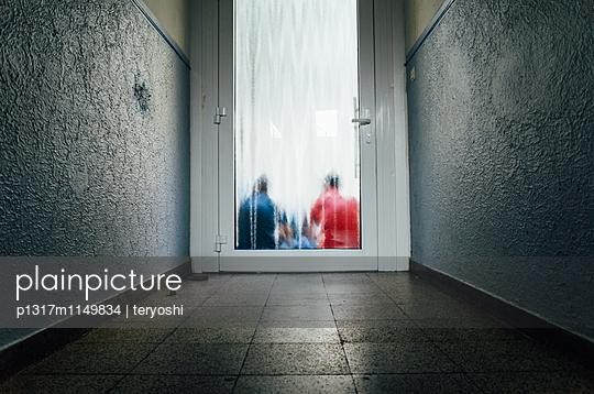 Rot und Blau - p1317m1149834 von teryoshi
