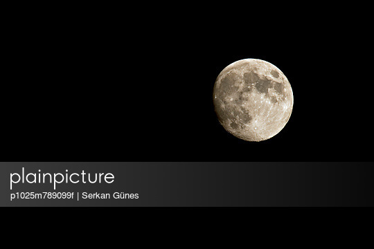 Scenic view of the moon against dark sky