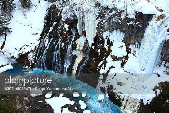 Shirahige waterfall; Hokkaido