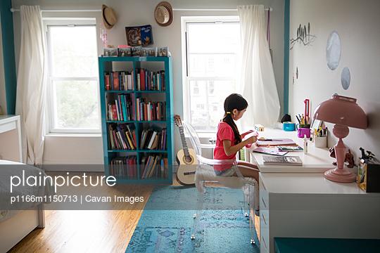 p1166m1150713 von Cavan Images