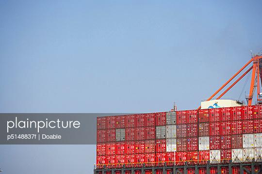 Commercial Dock Crane Architecture Sky Copy Space