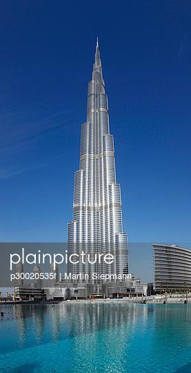 Dubai, United Arab Emirates, View of burj khalifa in dubai city