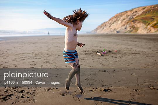 p1166m1150994 von Cavan Images