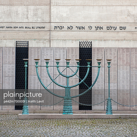 Nine-branched candelabrum at the great synagogue of stockholm; stockholm sweden