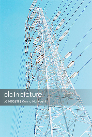 Low Angle View of Powerline