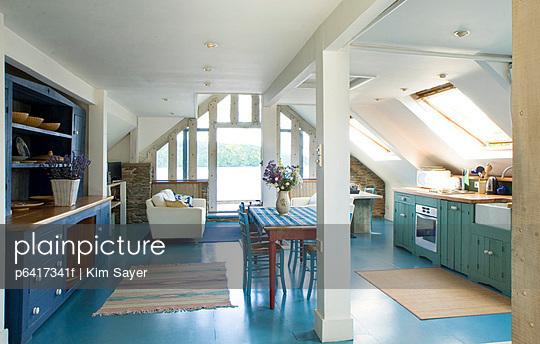 Country kitchen showcase interior