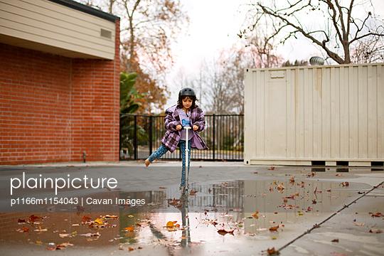 p1166m1154043 von Cavan Images