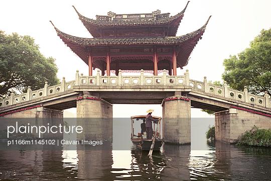 p1166m1145102 von Cavan Images
