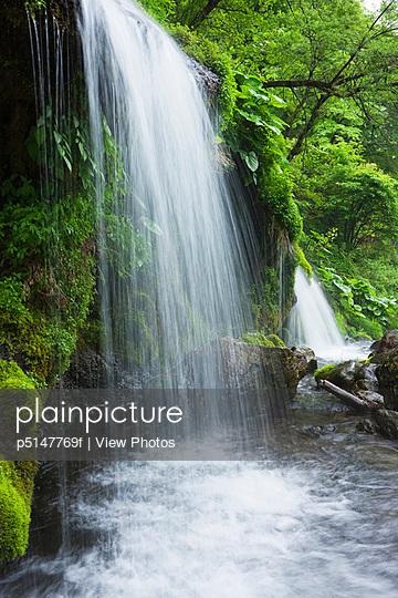 Doryu waterfall, Yamanashi Prefecture, Honshu, Japan