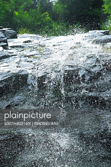 Asahi waterfall; Shizuoka Prefecture