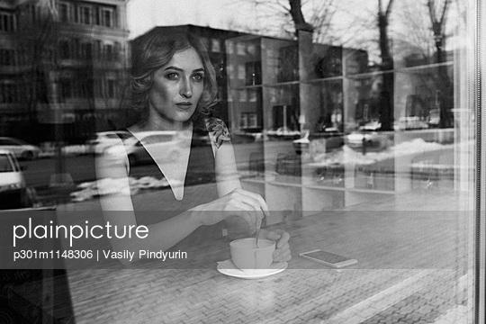 p301m1148306 von Vasily Pindyurin