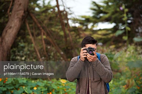 p1166m1154079 von Cavan Images