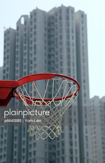 City Basket Ball