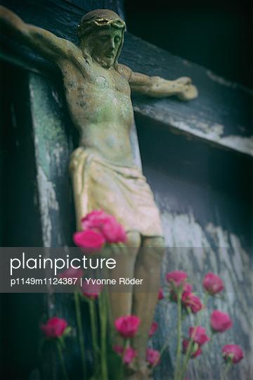 Figure of Jesus