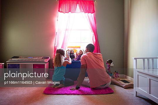 p1166m1164503 von Cavan Images