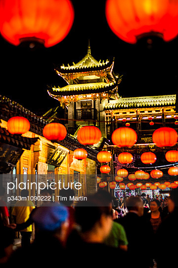 Chinese lanterns and temple