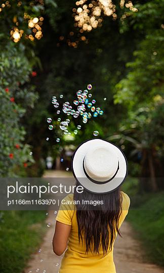 p1166m1163970 von Cavan Images