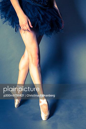 Legs of young ballet dancer