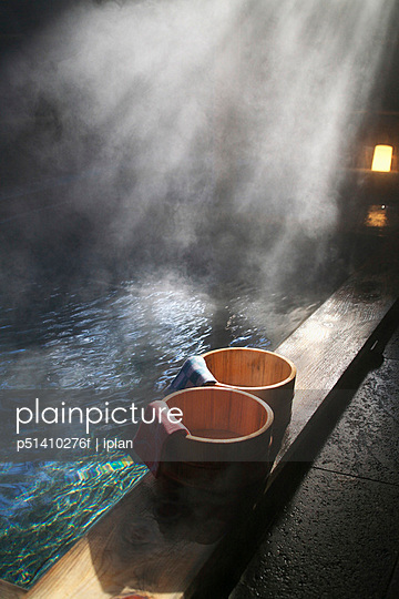 Hot spring with buckets and towels, Shizuoka Prefecture, Honshu, Japan