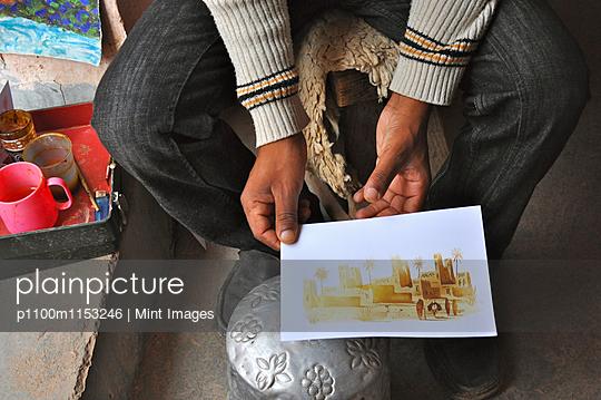 p1100m1153246 von Mint Images