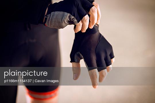 p1166m1154137 von Cavan Images